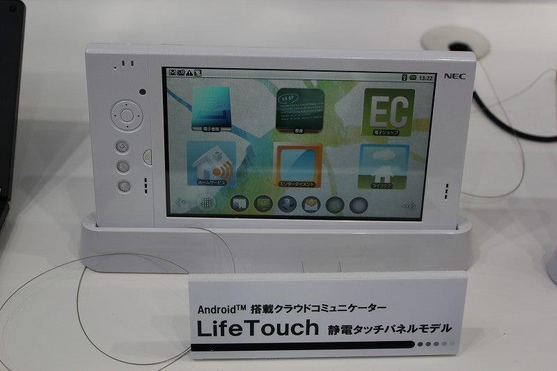 NEC特選街情報 NX-Station Blog-LifeTouch 静電タッチパネル