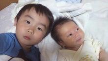 しょーちゃんの育児日記-2011093010350000.jpg