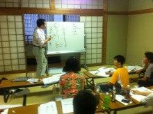 名古屋市の腰痛・膝痛専門整体-和室は意外とよかった
