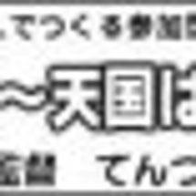 10/14(金)15…