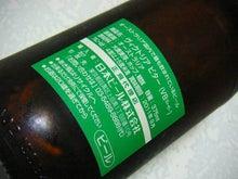 下戸でも美味しく飲めるビールはあるのか?-ヴィクトリア