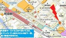 町田 シーダイニングリアンのブログ-シーダイニングリアンの地図です。