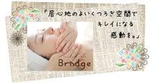 $四ツ橋Bridgeブリッジのエステティシャン