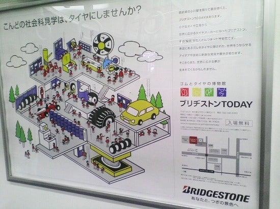 ほぼ週刊チョロQ通信-BST