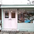 鎌倉のカフェでパンケ…