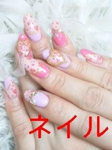 矢野涼子オフィシャルブログ ャノリョーまにゅある3 Powered by Ameba-DVC00125.jpg