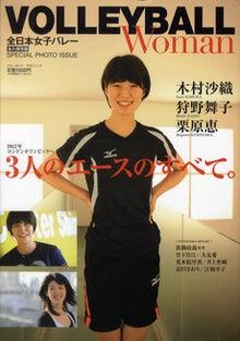 $Su-blog