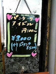 浅草リトルシアター-111008_1855~01.JPG