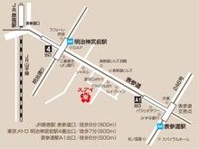 BODY CONDITIONING  STUDIO SUAY(ピラティス&ヨガスタジオ) & SUAY-MARKET(アジアン雑貨&ヨガウェア)通販ショップ