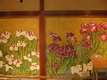 毎日はっぴぃ気分☆-花菖蒲の画