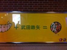 $広告的日常生活 ~広告とかそれ以外とか~-green