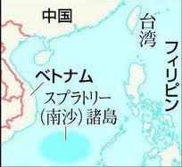 夫婦世界旅行-妻編-南シナ海