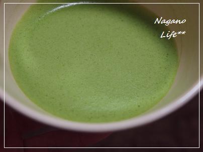 Nagano Life**-お抹茶