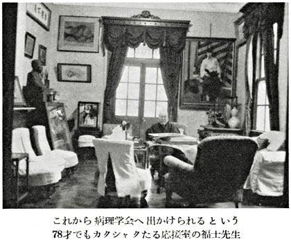 $歪んだものほど美しい-福士邸 応接室