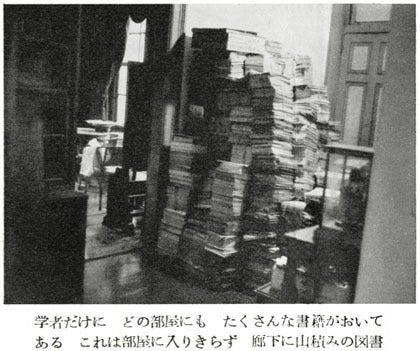 $歪んだものほど美しい-福士邸 廊下に山積みの図書