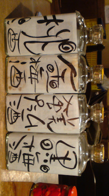 某~!?くぼ食堂★ドタバタ記((ちょび食。))-20111005024437.jpg