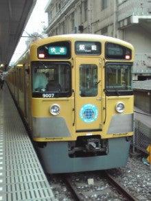 ぽけあに鉄道宣伝部日誌(仮)-rapid sb9007F