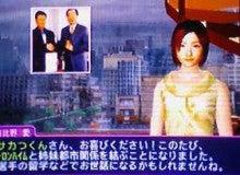 サカつく秘書 日比野愛のブログ-110114-201433.jpg