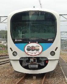 ぽけあに鉄道宣伝部日誌(仮)-extra sb38107F