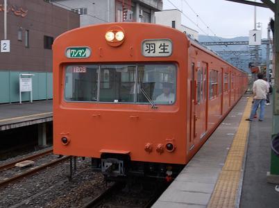 ぽけあに鉄道宣伝部日誌(仮)-local cb1003F