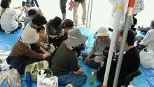 ひだまりクン-201110091848000.jpg