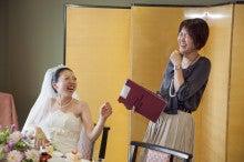 大分の結婚準備ブログ | レストランウエディングプロデュースのスウィートハート