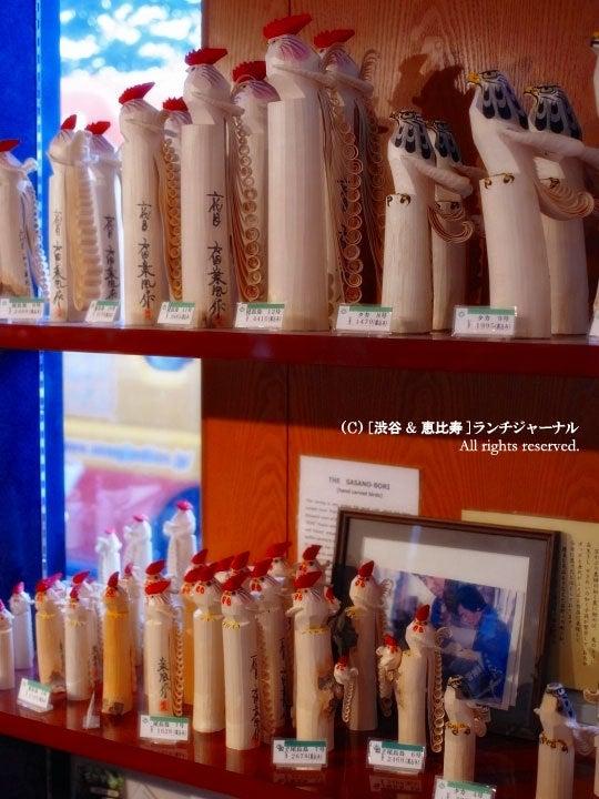 ●[渋谷&恵比寿] ランチ・ジャーナル-26