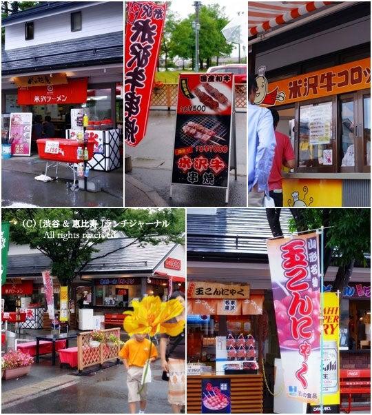 ●[渋谷&恵比寿] ランチ・ジャーナル-18