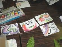 絵手紙あそび-名札1-1004