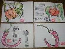 絵手紙あそび-名札2-1004