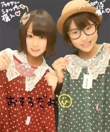 ** aishiteru no kotoba **-ファイル00290001.jpg