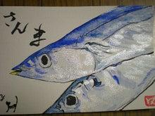 絵手紙あそび-秋刀魚0922