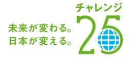 千葉・九十九里ではたらく不動産営業マンの日記-c25