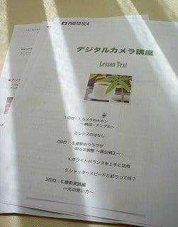Studio SUK CAI  カービング カルトナージュ宝塚 伊丹 西宮 兵庫 豊中
