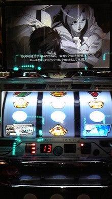 $いわかんのニートライフ3-110803_204230.jpg