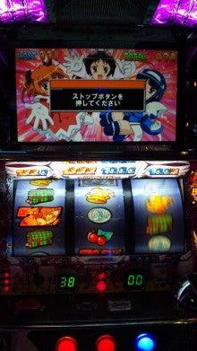 $いわかんのニートライフ3-111008_201646.jpg