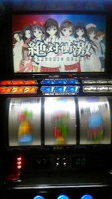 $いわかんのニートライフ3-110206_192207.jpg