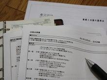 イクメンファミリーのココロを元気にする☆-出版企画書