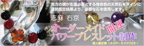 心理セラピー・占い・レイキヒーリング・マンダラ塗り絵のココロセラピーサロンシマハートケア