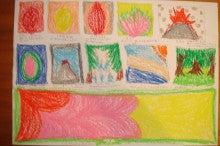 カラー&アートセラピスト小口みすずのブログ