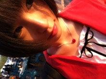 $杏野はるなオフィシャルブログ「杏野はるな、ここにいるよ。」Powered by Ameba