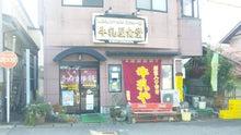 るいーじのだんぼーる★はうす-SBSH0802.JPG