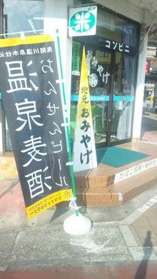 るいーじのだんぼーる★はうす-SBSH0812.JPG