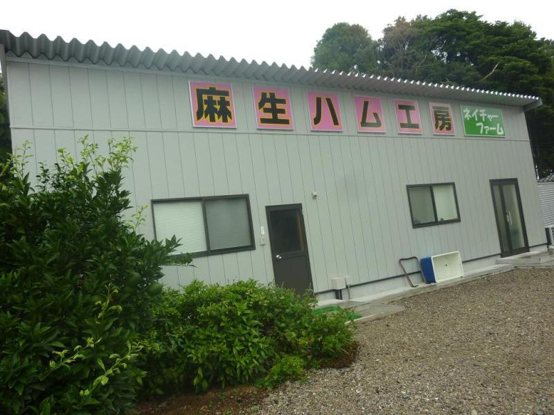 茨城県 行方市商工会(なめがたし)-P1100222