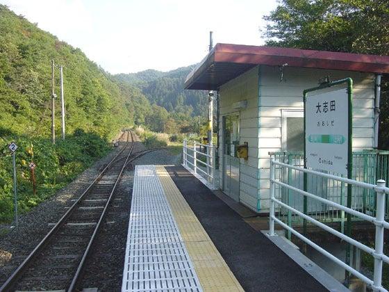 世の中は3連休ということで、岩手の秘境3駅(大志田・浅岸・押角)を廻ってきました♪ | 歩王(あるきんぐ)のLet ...