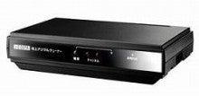 最新デジタル機器について-HVT-T2SD