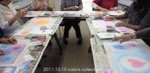 $NPO法人 COCONET / 東京-パステル10/10