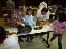 ながさきグリ茶研究会-ホットプレートで製茶