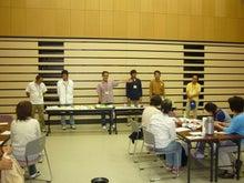 ながさきグリ茶研究会-グリ研メンバー