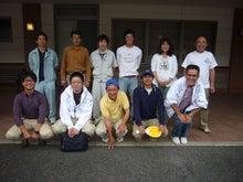 ながさきグリ茶研究会-オールスタッフの一部